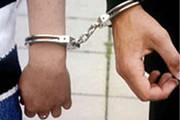 Indivíduos são detidos com drogas no Bom Jesus