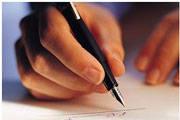 Inscrições para processo seletivo do Presídio Regional de Araxá