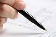 Presídio de Araxá abre processo seletivo para compor quadro de funcionários
