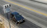 Minas terá radar que identifica veículo roubado em tempo real