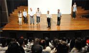 Plano Municipal de Saneamento Básico de Araxá é discutido