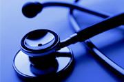 Conselho Municipal de Saúde define novos membros nesta quinta