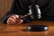 XV Semana Jurídica começa a partir desta quinta-feira