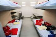 Sistema prisional mineiro será ampliado com 5,4 mil vagas