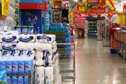 PM prende mulher acusada de furto em supermercado do Fertiza