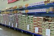 PM prende autores de furto a supermercado