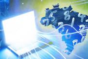 Brasil sobe no ranking de competitividade em tecnologia da informação