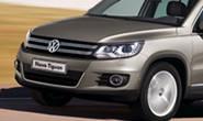 VW Tiguan de cara nova