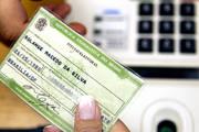Cartório Eleitoral de Araxá funciona em novo endereço a partir da próxima semana