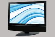 TVs e DVDs são furtados do almoxarifado da Secretaria Municipal de Saúde