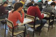 Uniaraxá oferta cursos técnicos gratuitos por meio do Pronatec