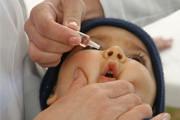 Segunda etapa da campanha Nacional de Multivacinação vai até o dia 24