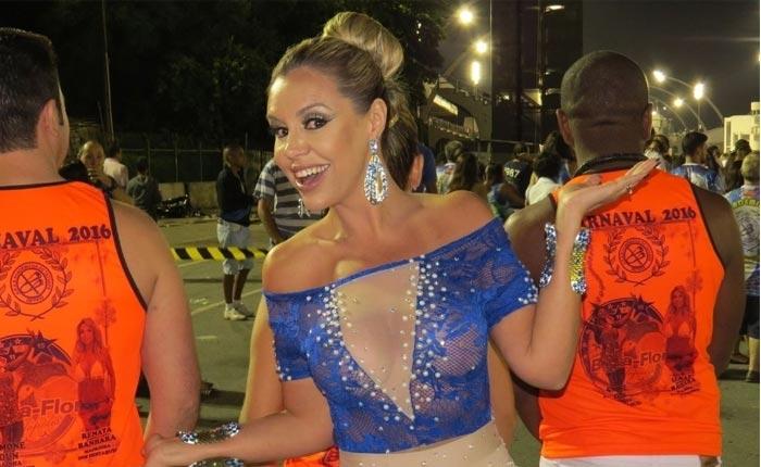 Araxá, mais uma vez, faz parte de samba-enredo no Carnaval