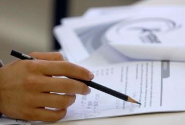 Segundo dia do Enem tem 32% de abstenção e 580 candidatos eliminados
