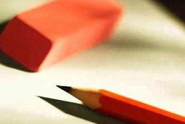 Concurso do Governo de Minas para a Educação tem mais de 170 mil inscrições