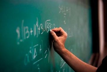 UFJF seleciona tutor em matemática para trabalhar em Araxá