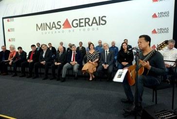 Governo de Minas lança edital da Lei Estadual de Incentivo à Cultura