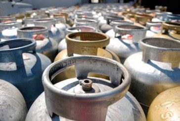Preço do botijão de gás terá reajuste de 6,9% a partir de amanhã