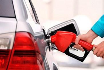 STF abre cinco dias de prazo para que governo explique aumento dos combustíveis