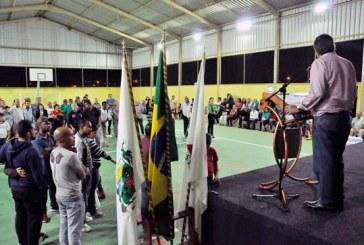 Centro Esportivo Educacional Pedro Bispo é inaugurado