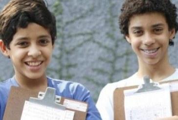 Câmara aprova prioridade de matrícula para irmãos na mesma escola municipal