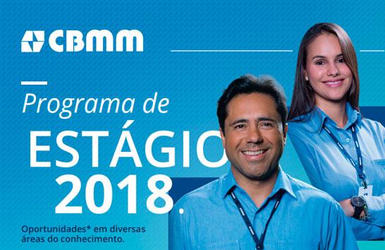 CBMM lança Programa de Estágio para 2018