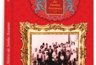 """Lançamento do livro """"Álbum Histórico das Famílias Araxaenses"""""""