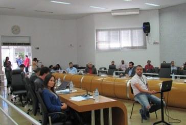 Confira os destaques da Reunião da Câmara Municipal desta terça (24)