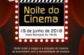 Noite do Cinema será realizada pela quarta vez em Araxá