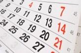 PMA derruba liminar que suspendeu feriados de Carnaval e do aniversário da cidade