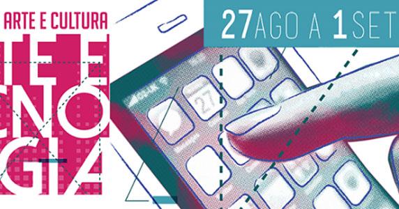 Cefet-MG realiza 8º Festival de Arte e Cultura a partir do dia 27