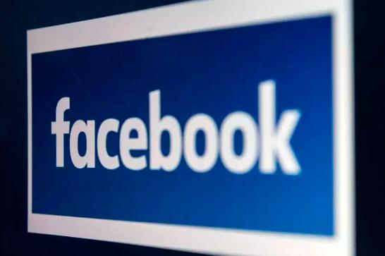 Polícia Militar alerta sobre golpe pelo Facebook
