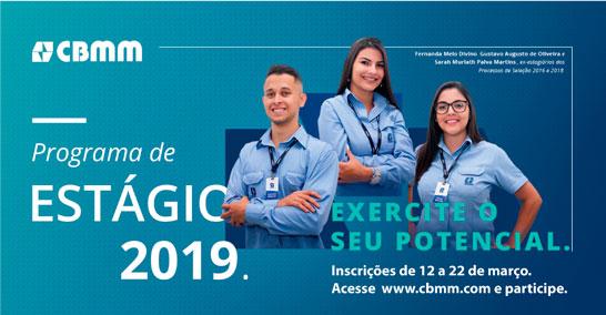 CBMM lança Programa de Estágio para 2019