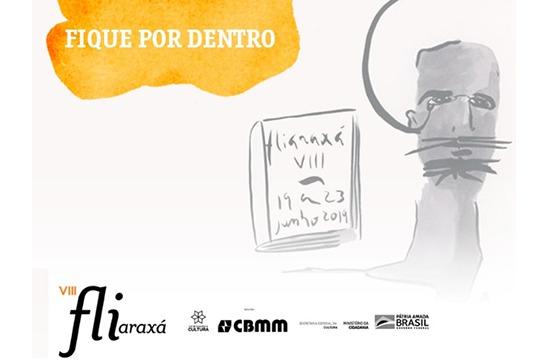 Em parceria com a Empresa Vera Cruz, o Fliaraxá oferece transporte gratuito para os visitantes
