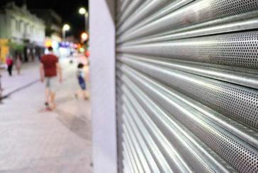 Agências bancárias começam a se adequar à legislação que visa mais segurança nos bancos de Araxá