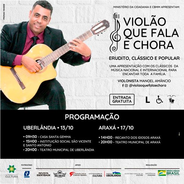 Músico araxaense prestigia Araxá e Uberlândia com o melhor da música instrumental 1